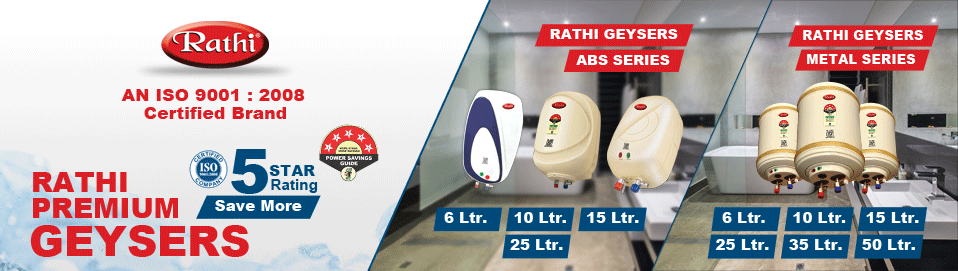 Rathi Pumps Pvt. Ltd. products